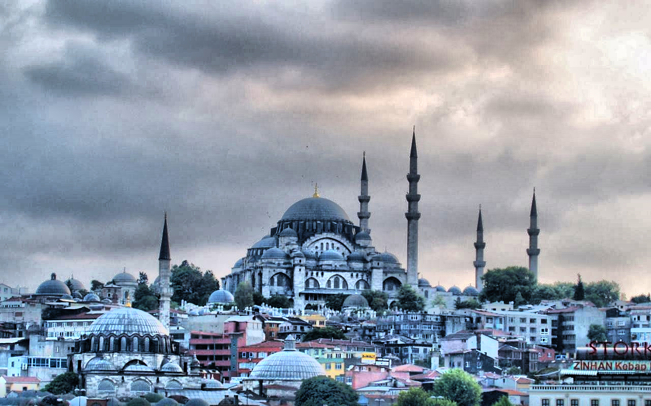 Ajjub Mosque, Istanbul